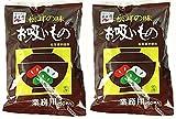 【2袋セット】永谷園 松茸の味 お吸い物 業務用 50袋入×2