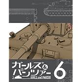 【Amazon.co.jp限定】ガールズ&パンツァー 6 (特装限定版)(スリーブケース付) [Blu-ray]
