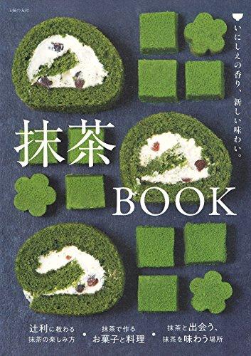 抹茶BOOK