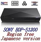 SONY 日本語バージョン リージョンフリーBD/DVDプレーヤー(PAL/NTSC対応) BDP-S1200 [並行輸入品]
