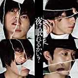 MOMENT / flumpool