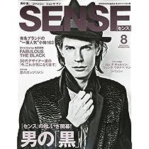 SENSE (センス) 2009年 08月号 [雑誌]