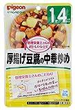 ピジョン 管理栄養士さんのおいしいレシピ 厚揚げ豆腐の中華炒め 80g×12個