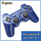Egame Playstation3