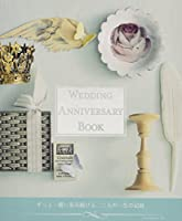 WEDDING ANNIVERSARY BOOK(ウェディング アニヴァーサリー ブック)