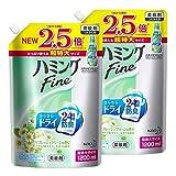 【まとめ買い】ハミング Fine(ファイン) 柔軟剤 リフレッシュグリーンの香り 詰め替え 大容量 1200ml×2個