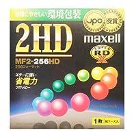 3.5インチ2HDフロッピーディスク マクセル MF2-256HD.A1E