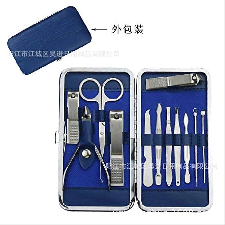 責任者間推測する爪切りセット12ステンレス鋼爪切りセット美容マニキュアツール爪切り爪やすり Vibrant Blueプレミアムステンレススチール12ピースセット