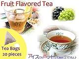 【本格】紅茶 マスカット・フルーツ・フレーバード・ティーバッグ 20個
