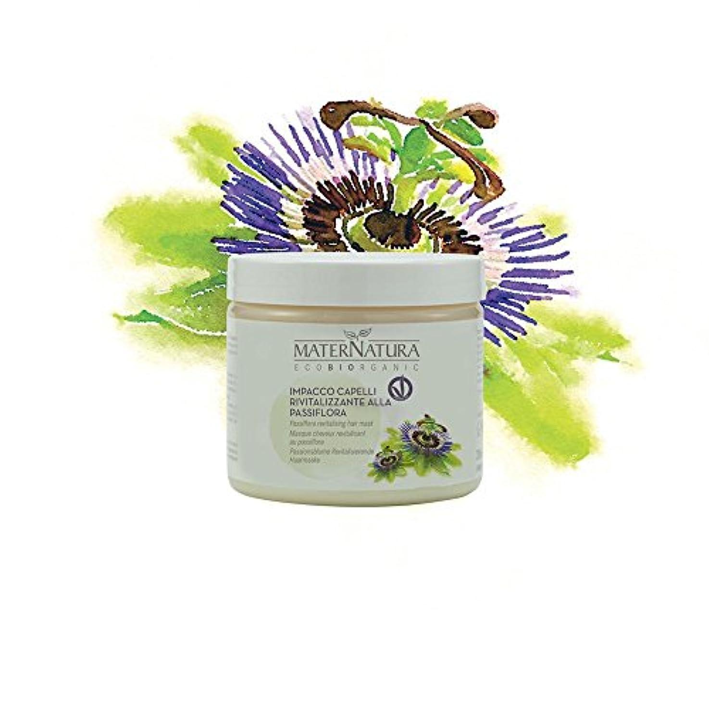 湾植木シソーラスMATERNATURA - パッションフラワーで髪の活力を取り戻します - 乾燥、ダメージのある髪の修復に役立ちます - オーガニック、完全菜食主義者、ニッケルテスト済み、イタリア製