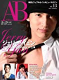 A-Bloom(エー・ブルーム)2011年FLIX08月号増刊 [雑誌] / ビジネス社 (刊)