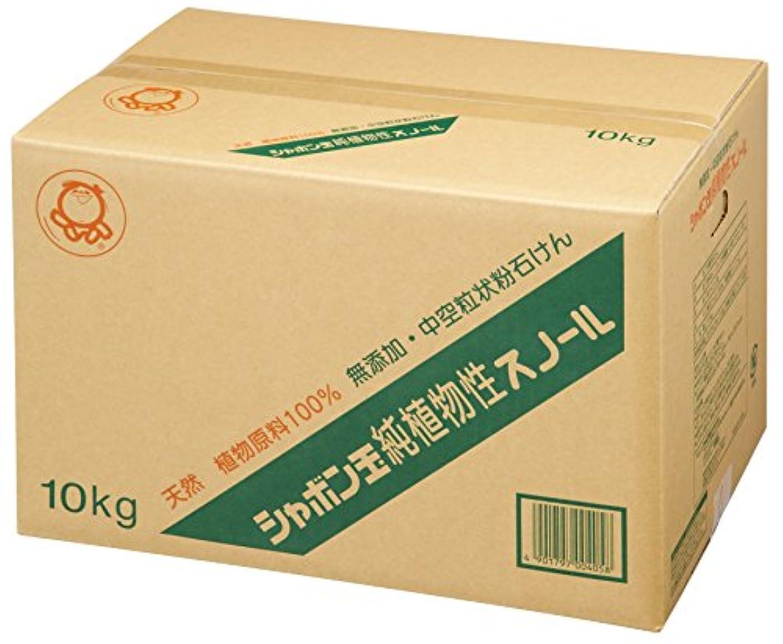 フレアピラミッド慣らす純植物性スノール 10kg