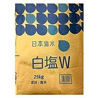業務用塩 白塩W (15kg)