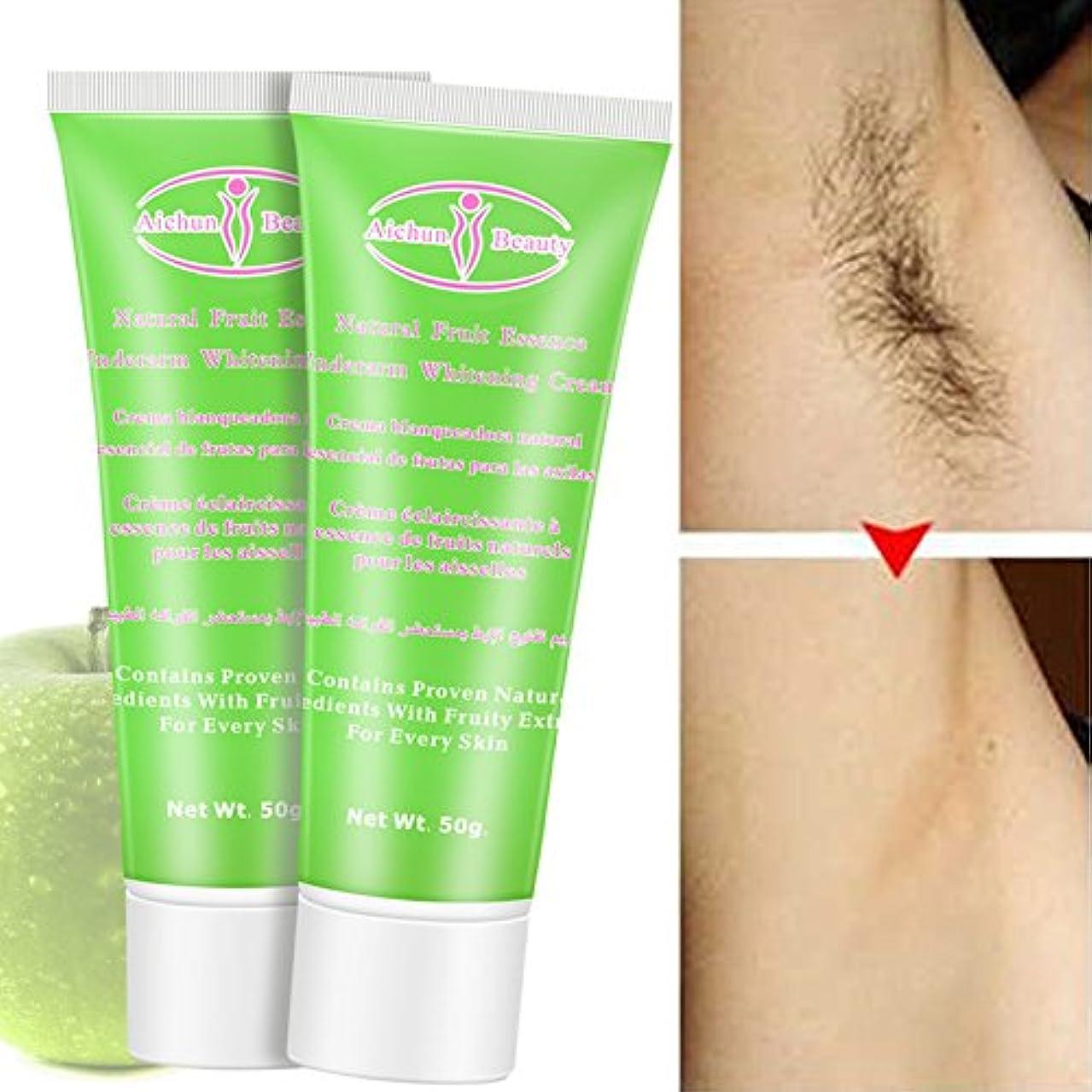 カーフ差し引く写真を描くMetermall 優しい成分保湿栄養白髪脱毛修復液クリーム