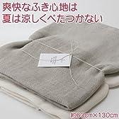 麻リネンバスタオル【izu】日本製・即納・配 _ナチュラル