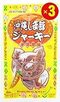 オキハム 沖縄島豚ジャーキー25g ×3袋