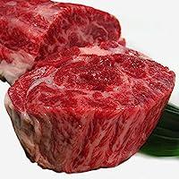 大和榛原牛(黒毛和牛A5等級)スネ肉 500g!