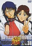 テニスの王子様 Vol.38 [DVD]