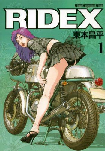 RIDEX 1 (Motor Magazine Mook)の詳細を見る