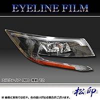 松印 アイラインフィルム エスクァイア R80 後期 T2 【カラー:通常ライトブルー】 【代引き可】