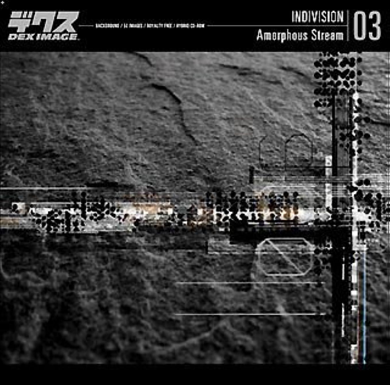 INDIVISION Vol.3 Amorphous Stream