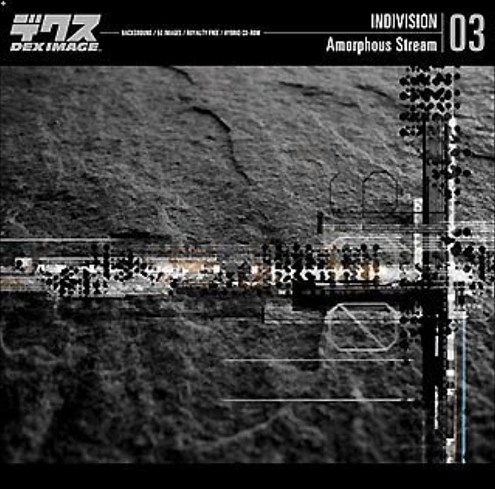 INDIVISION Vol.3 Amorphous Stream