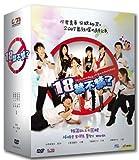 18禁不禁(台湾オリジナル版 北京語:DVD8枚組:全20話) [Import] リージョンコード3