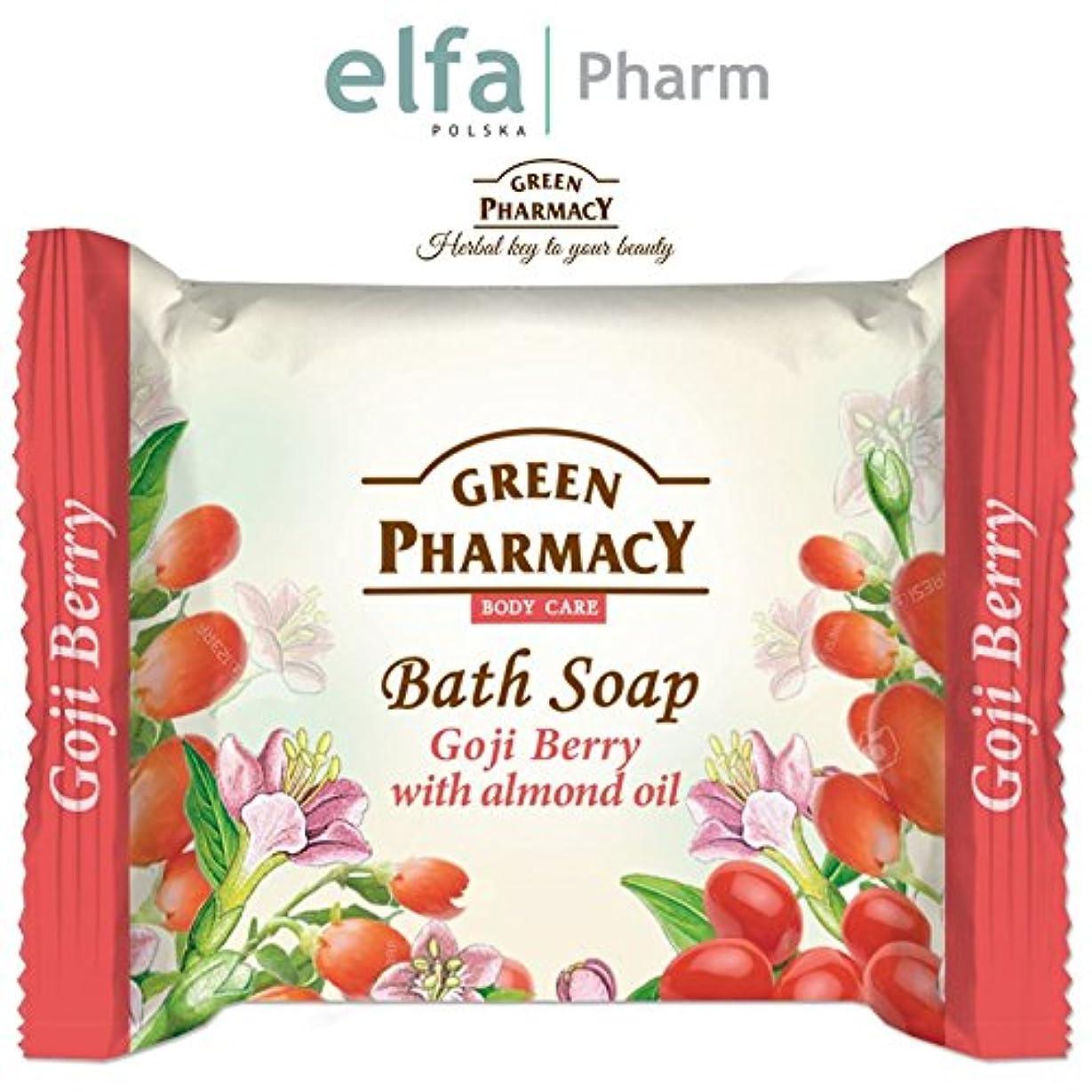 病振りかけるブランド名石鹸 固形 安心?安全 古代からのハーブの知識を生かして作られた固形せっけん ポーランドのグリーンファーマシー elfa Pharm Green Pharmacy Bath Soap Goji Berry with Almond...