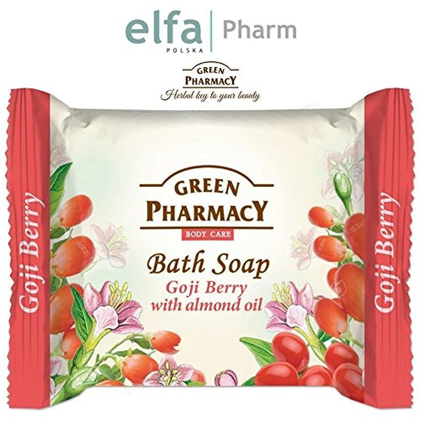 石鹸 固形 安心?安全 古代からのハーブの知識を生かして作られた固形せっけん ポーランドのグリーンファーマシー elfa Pharm Green Pharmacy Bath Soap Goji Berry with Almond...