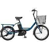 ブリヂストン 電動自転車 アシスタファインミニ A0BC18 E.Xティールブルー E.Xティールブルー