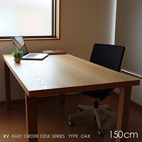 ■ 受注生産品 ■ RV 机 デスク 学習デスク 勉強机 幅150 ナチュラル色 オーク材 国産 日本製 リビング学習デスク シンプル 北欧 パソコンデスク オフィスデスク 学習机 パソコン机 パソコン台 ワークデスク DESK