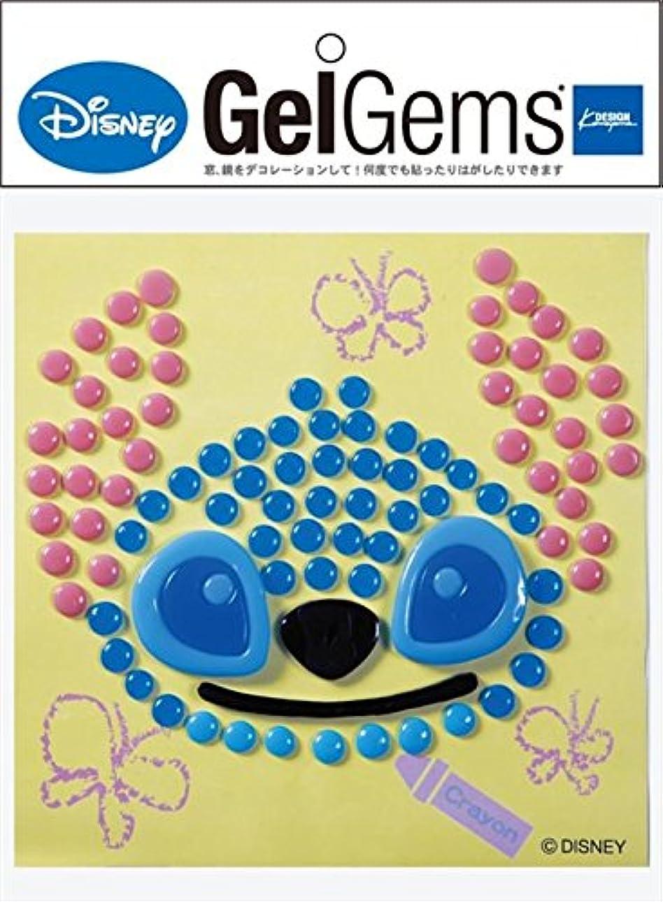 GelGems(ジェルジェム) ジェルジェムディズニーバッグS 「 スティッチドット 」 E1050055 キャンドル 200x255x5mm (E1050055)