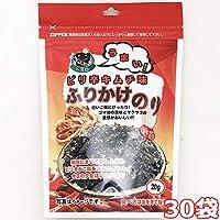 キムチ味 ふりかけ のり 20g 30袋 ご飯の友 ぶっか おかず お茶漬け おにぎり 具材 澤田食品 韓国 食品 料理 食材