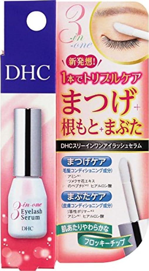 DHC スリーインワンアイラッシュセラム 9ML