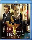 トランス[Blu-ray/ブルーレイ]
