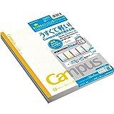 コクヨ ノート キャンパスノート 限定 スマートキャンパス 5色パック B罫 ノ-GG3CBT-L1X5