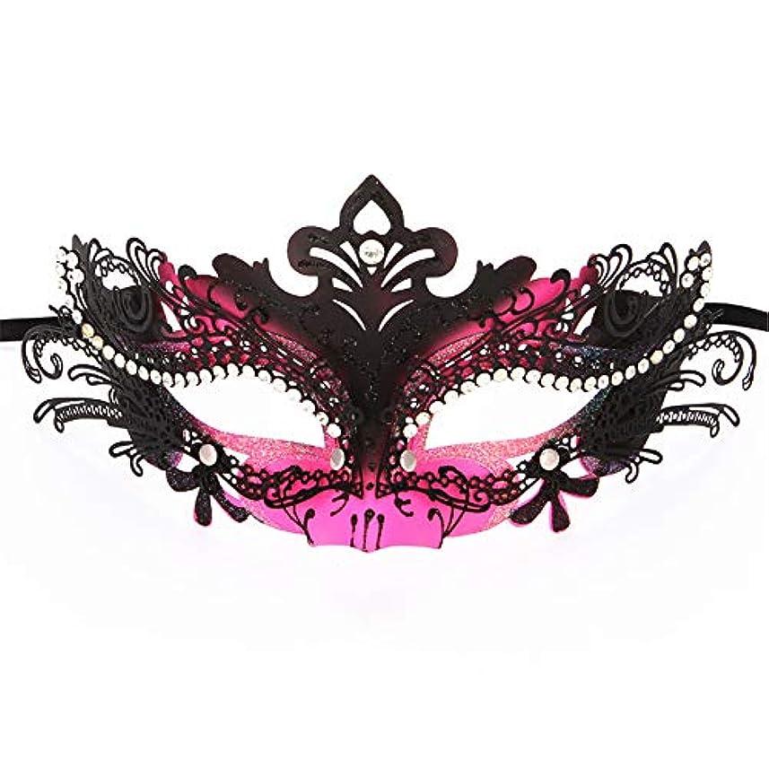 ギャップしなければならない分類するダンスマスク 高級金属金粉高品位錬鉄マスクハーフフェイスレディースマルチカラーオプションのダンスメタルマスク ホリデーパーティー用品 (色 : ピンク, サイズ : 19x10cm)