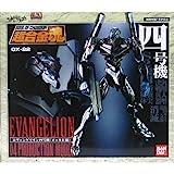 超合金魂 GX-22 エヴァンゲリオン 四号機(再販)