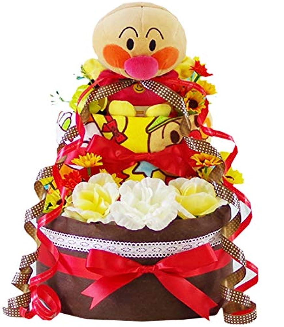 昆虫麦芽早めるおむつケーキ アンパンマン 男の子 女の子 出産祝い (パンパース テープS21枚) ぬいぐるみ タオル