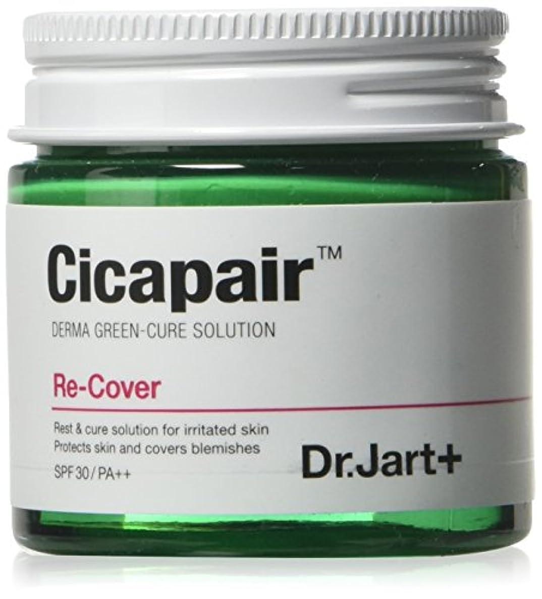 条件付き近代化中絶[Dr.Jart+ Cicapair ReCover] ドクタージャルトシカペアリカバー 皮膚回復と保護紫外線カット 黄砂ケア 韓国直送 SPF30/PA++