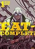 ★【100%ポイント還元】【Kindle本】EAT-MAN COMPLETE EDITION 1~2巻 (シリウスコミックス)が特価!