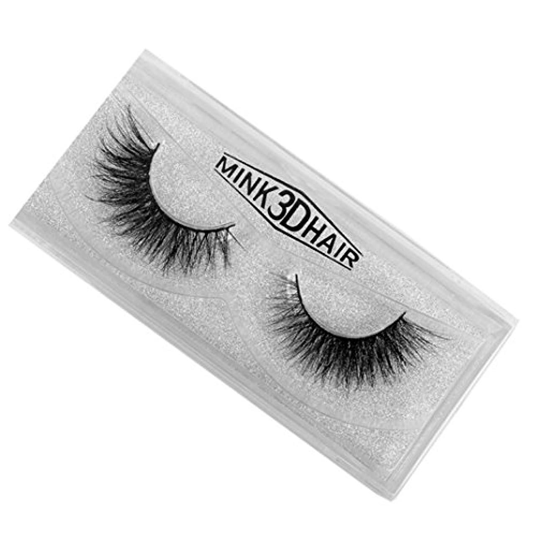 明らかブームノベルティFeteso 1ペア つけまつげ 上まつげ Eyelashes アイラッシュ ビューティー まつげエクステ扩展 レディース 化粧ツール アイメイクアップ 人気 ナチュラル 飾り ふんわり 装着簡単 綺麗 極薄/濃密