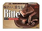 江崎グリコ ビッテ<ミルクショコラ> 6枚×7個