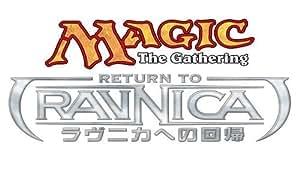 マジック:ザ・ギャザリング ラヴニカへの回帰 イベントデッキ 2種セット 日本語版