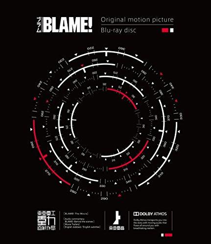 『BLAME!』Blu-ray【通常版】