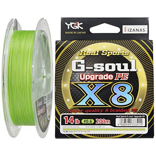 G-soul X8 アップグレード 200m 0.6号 14lb 8本 グリーン