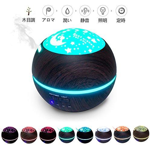 超音波式 アロマディフューザー 卓上 加湿器 8色LEDライ...