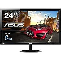 ASUS ゲーミングモニター24型 フルHDディスプレイ (応答速度1ms / HDMI×2ポート,D-sub/スピーカー内蔵 / 3年保証) VX248H