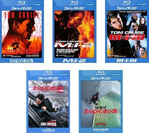 ミッション:インポッシブル 1、2、3、ゴースト・プロトコル、ローグ・ネイション ブルーレイディスク  全5巻セット [マーケットプレイスDVDセット商品]