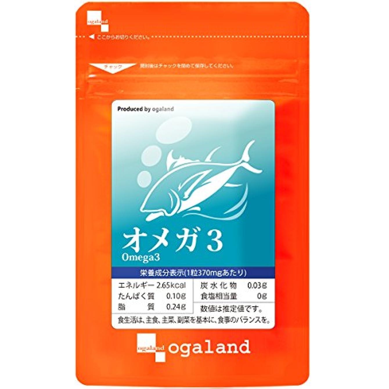 本を読む国歌計算可能オメガ3-DHA&EPA&α-リノレン酸サプリ (30カプセル/約1ヶ月分)【123000190121001】